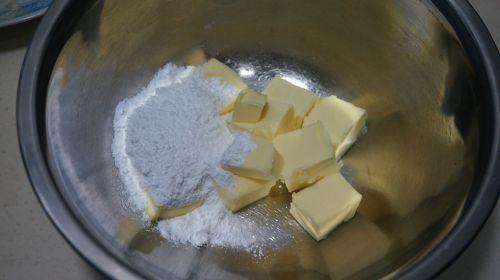 日式抹茶奶油球的做法图解5
