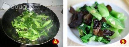 木耳炒油菜的做法图解3