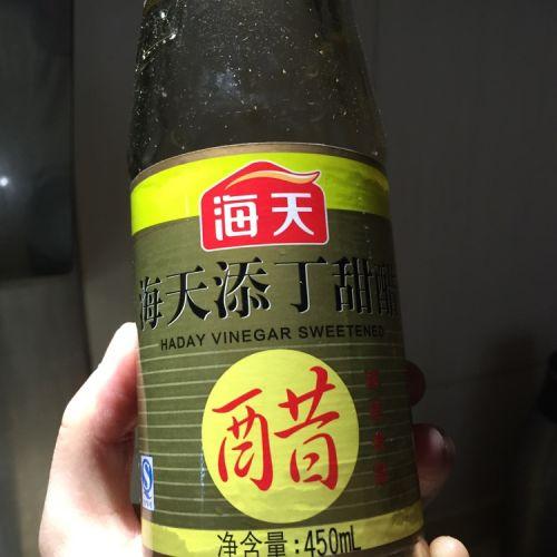 广东姜醋猪手的做法图解6