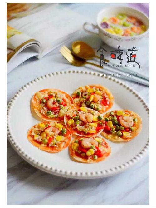 饺子皮版披萨的做法图解8