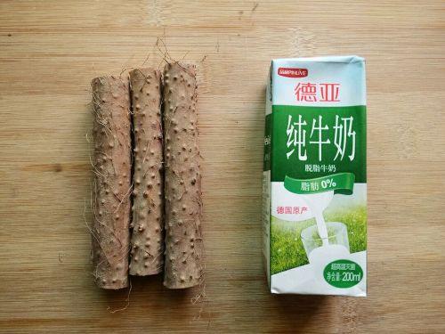 山药牛奶的做法图解1