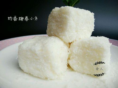 奶香椰蓉小方的做法图解12