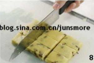 葡萄奶酥 的做法图解8
