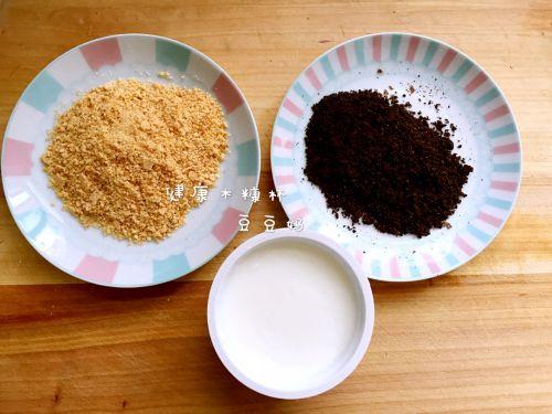 酸奶木糠杯的做法图解3