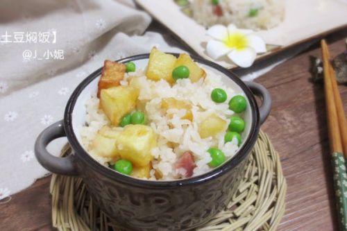 土豆焖饭 2 的做法