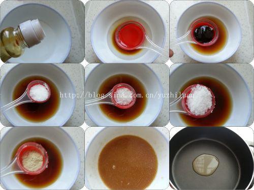 彩椒炒花蛤的做法图解1