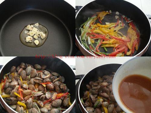 彩椒炒花蛤的做法图解2