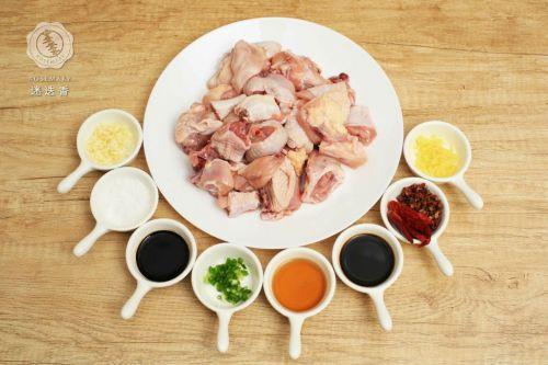 红烧鸡块的做法图解1