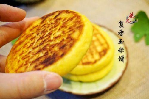 焦香玉米饼