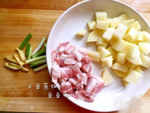 土豆蒸饭的做法图解5