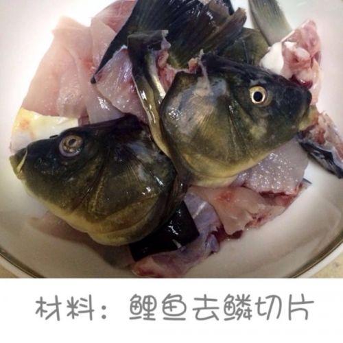 酸菜鱼的做法图解1