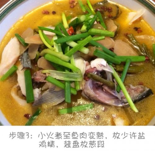 酸菜鱼的做法图解6