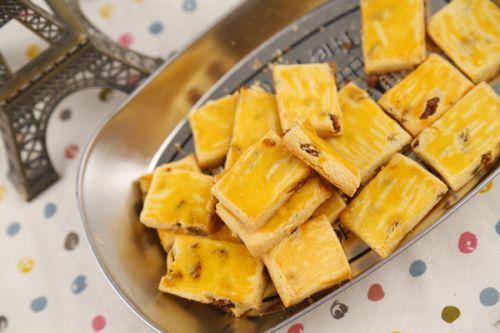 葡萄奶酥的做法图解12