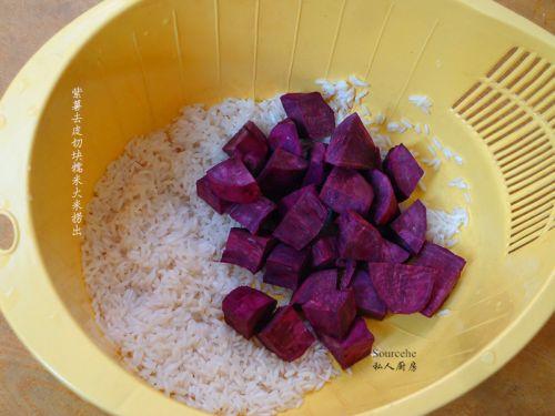 紫薯粥的做法图解2