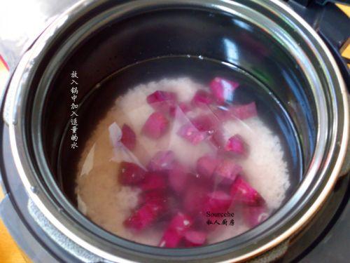 紫薯粥的做法图解3