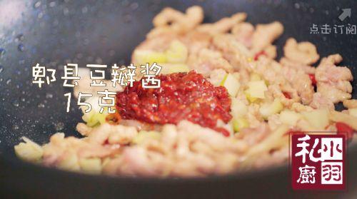 鱼香肉丝的做法图解6