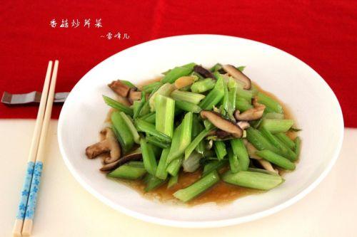 香菇炒芹菜的做法图解8
