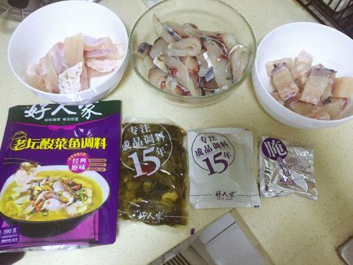 简单版酸菜鱼的做法图解7