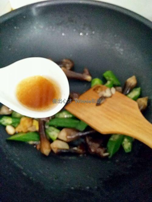 黑皮鸡枞菌炒秋葵的做法图解5