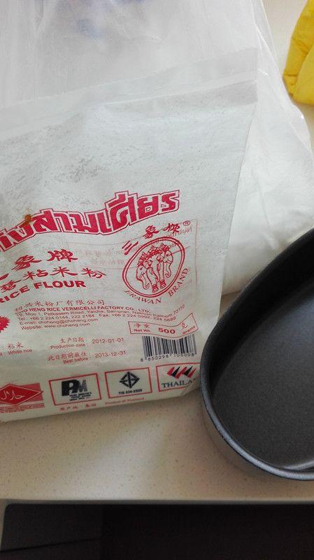 粘米粉牛奶发糕的做法图解1