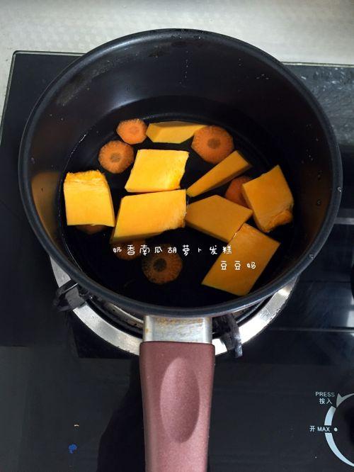 奶香南瓜胡萝卜发糕的做法图解2