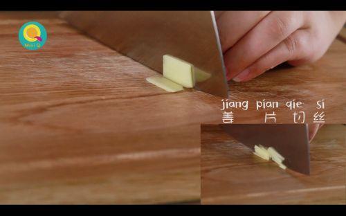 清爽低卡冬瓜牛肉夹的做法图解2