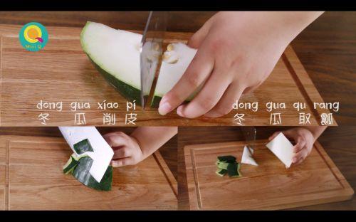 清爽低卡冬瓜牛肉夹的做法图解3