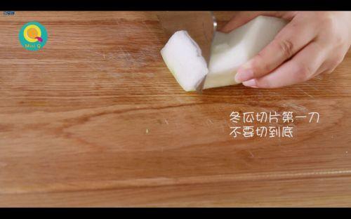 清爽低卡冬瓜牛肉夹的做法图解4