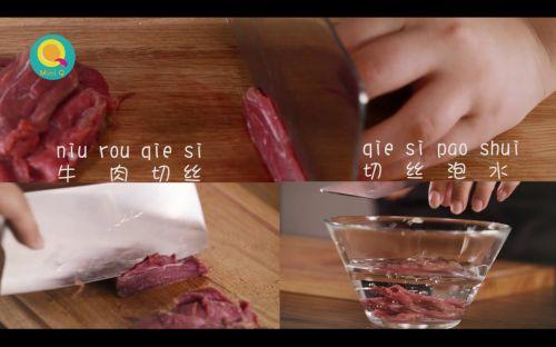 清爽低卡冬瓜牛肉夹的做法图解6