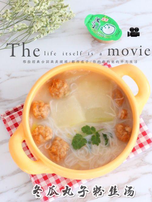 冬瓜丸子粉丝汤的做法图解6