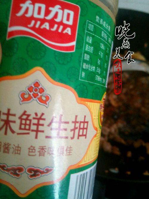 台湾卤肉饭的做法图解13