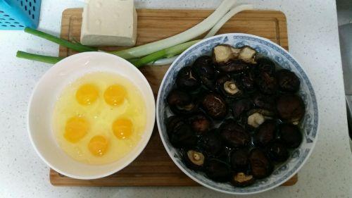 香菇油菜鸡蛋饺子的做法图解2