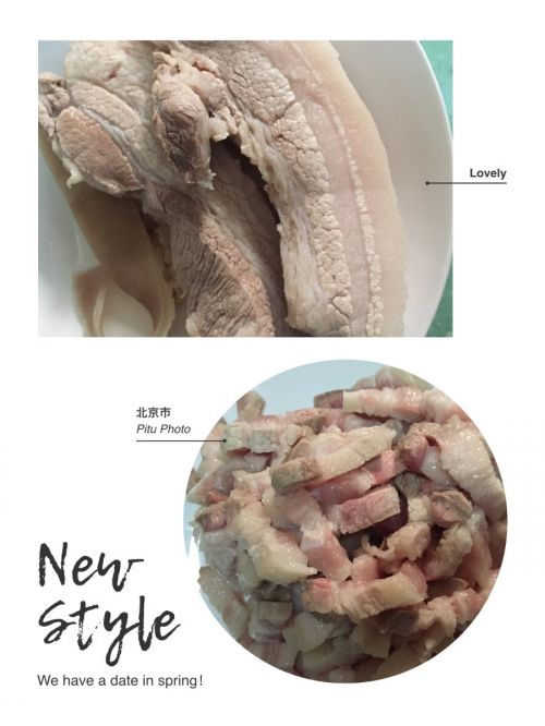 卤肉饭的做法图解2