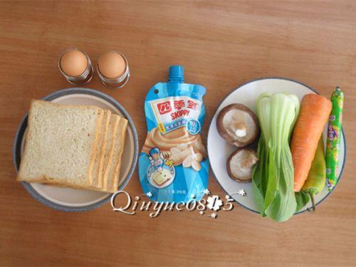 早餐面包盏的做法图解1