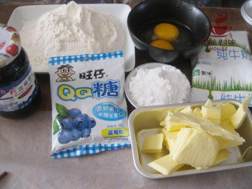 蓝莓QQ糖果酱夹心饼干的做法图解1