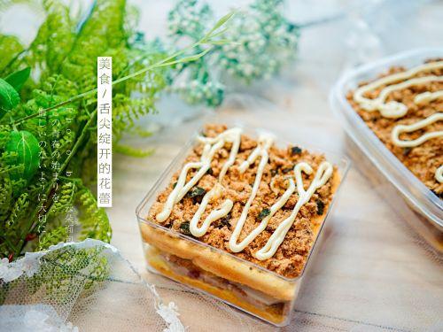 肉松麻薯盒子蛋糕 2 的做法图片