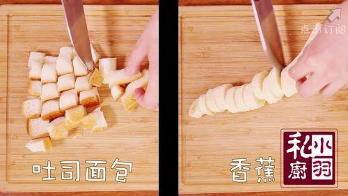 香蕉吐司蛋奶布丁的做法图解1