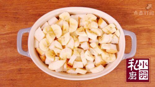 香蕉吐司蛋奶布丁的做法图解3