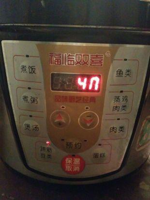 简单版电高压锅红烧猪蹄的做法图解4