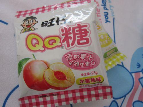 QQ糖布丁的做法图解1