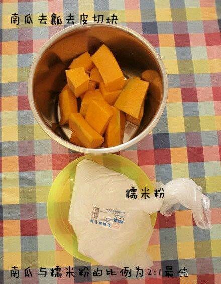 韩式南瓜粥的做法图解1
