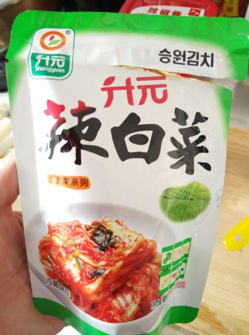 韩式辣白菜炒年糕的做法图解5