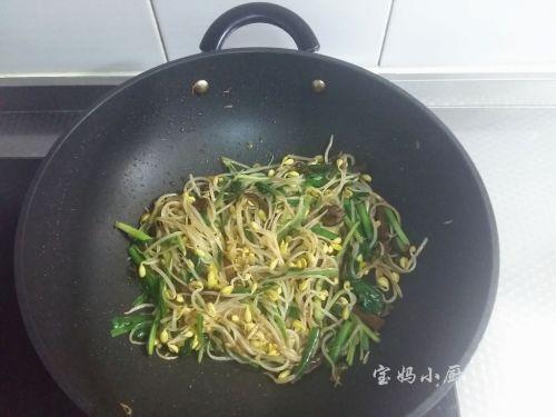 黄豆芽炒韭菜的做法图解8