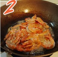 劲爆香辣虾的做法图解2