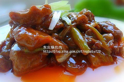 锅包肉(番茄酱版)
