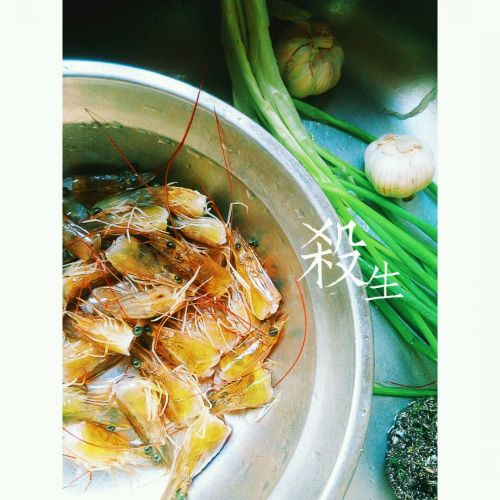 蒜蓉粉丝虾的做法图解1