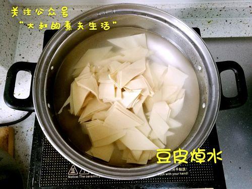 尖椒豆皮的做法图解3