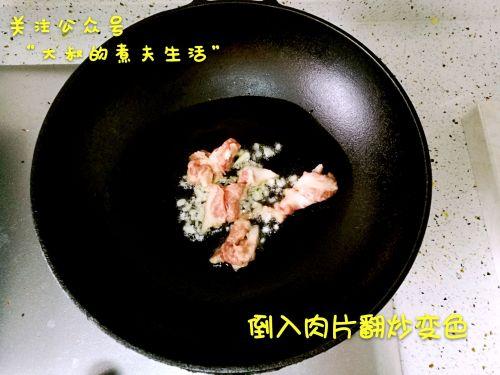 尖椒豆皮的做法图解5