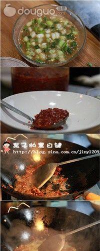 鱼香肉末豆皮的做法图解9