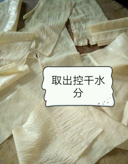 豆油皮馋嘴香辣条小零食的做法图解3